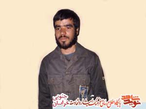 وصیت نامه شهید محمدرضا پلنگی