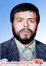 زندگی نامه معلم شهید محمد جوادی