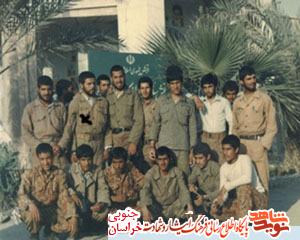 زندگینامه معلم شهید محمد جوادی